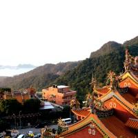 Taiwan FAQ